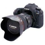 O Conserto de máquina fotográfica Canon Guaianases
